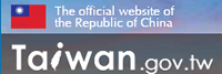Ministry of Foreign Affairs, Republic of China (Taiwan)(Open new window)