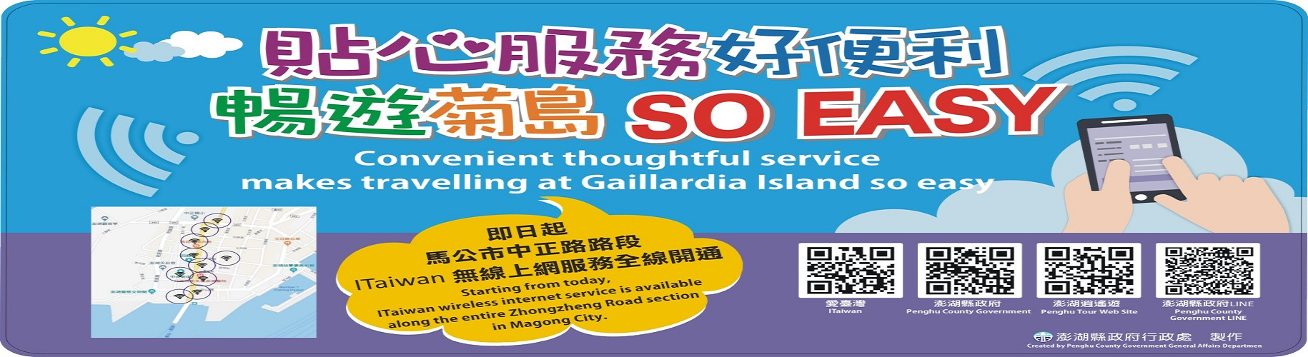 Convenient thoughtful service males travelling at Gaillardia island so easy(Open new window)
