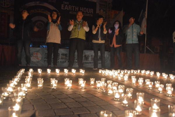 響應Earth Hour地球1小時熄燈活動 陳光復指示明年擴大舉辦