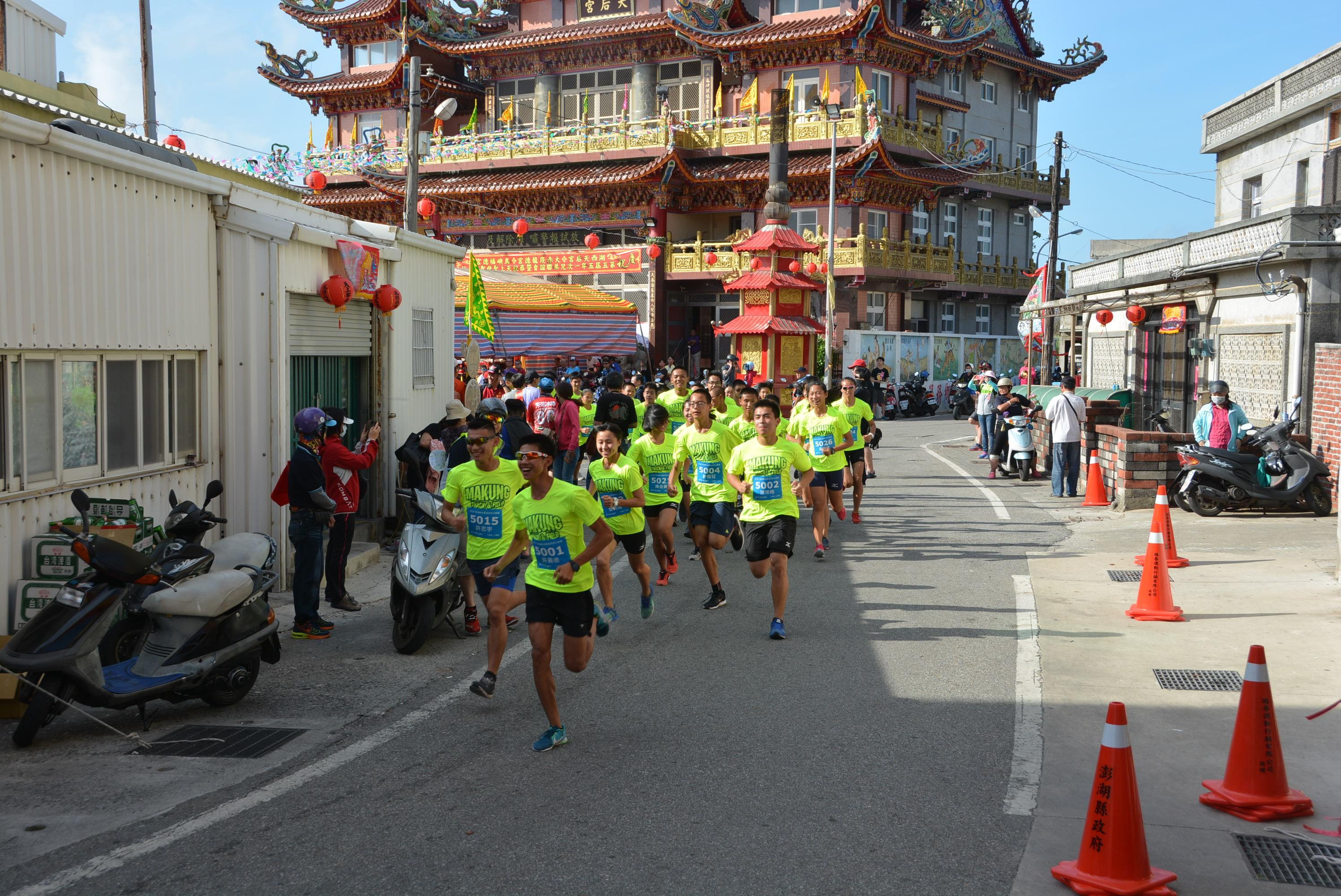 國中組競賽起跑