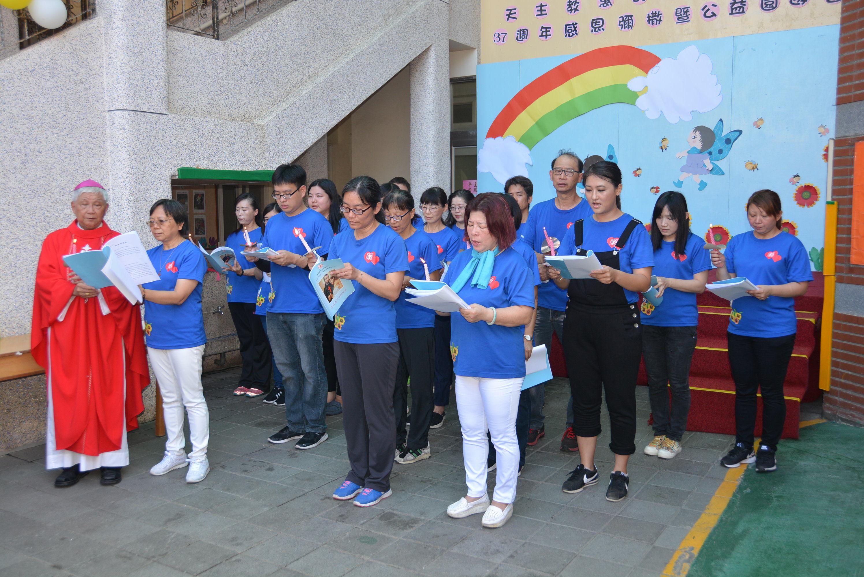 惠民啟智中心全體老師及志工薪火相傳