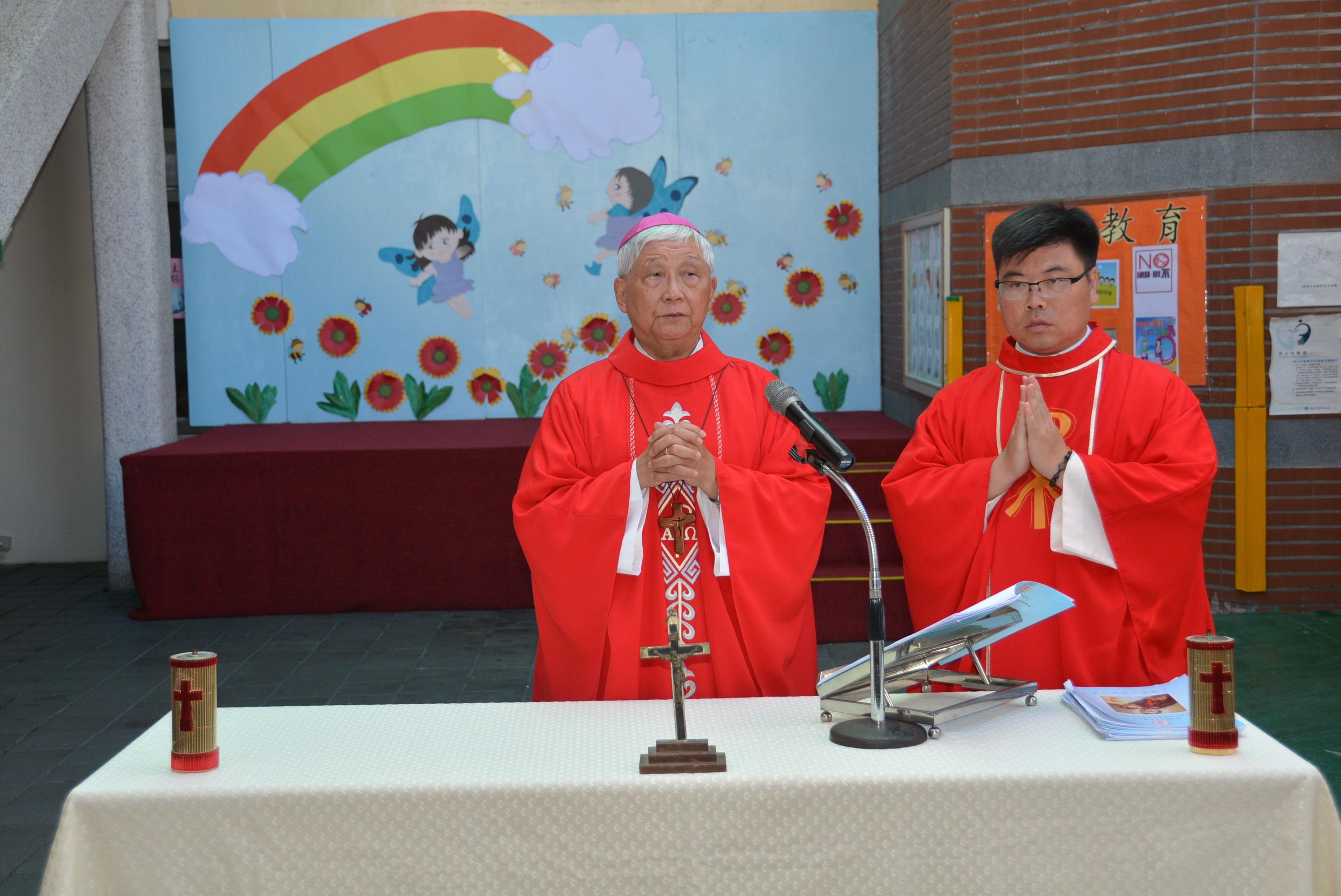 林吉男主教擔任彌撒主祭