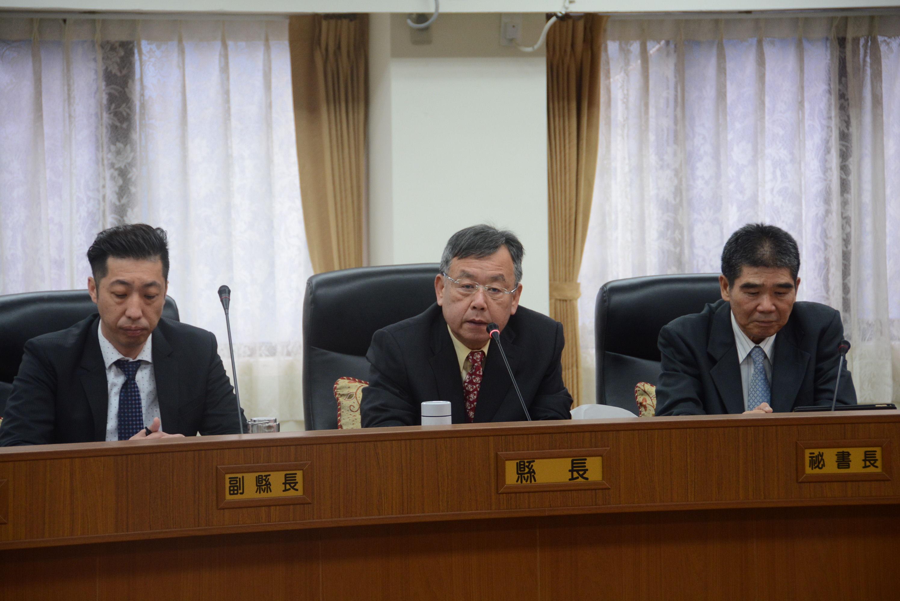 賴峰偉主持第901次縣務會議