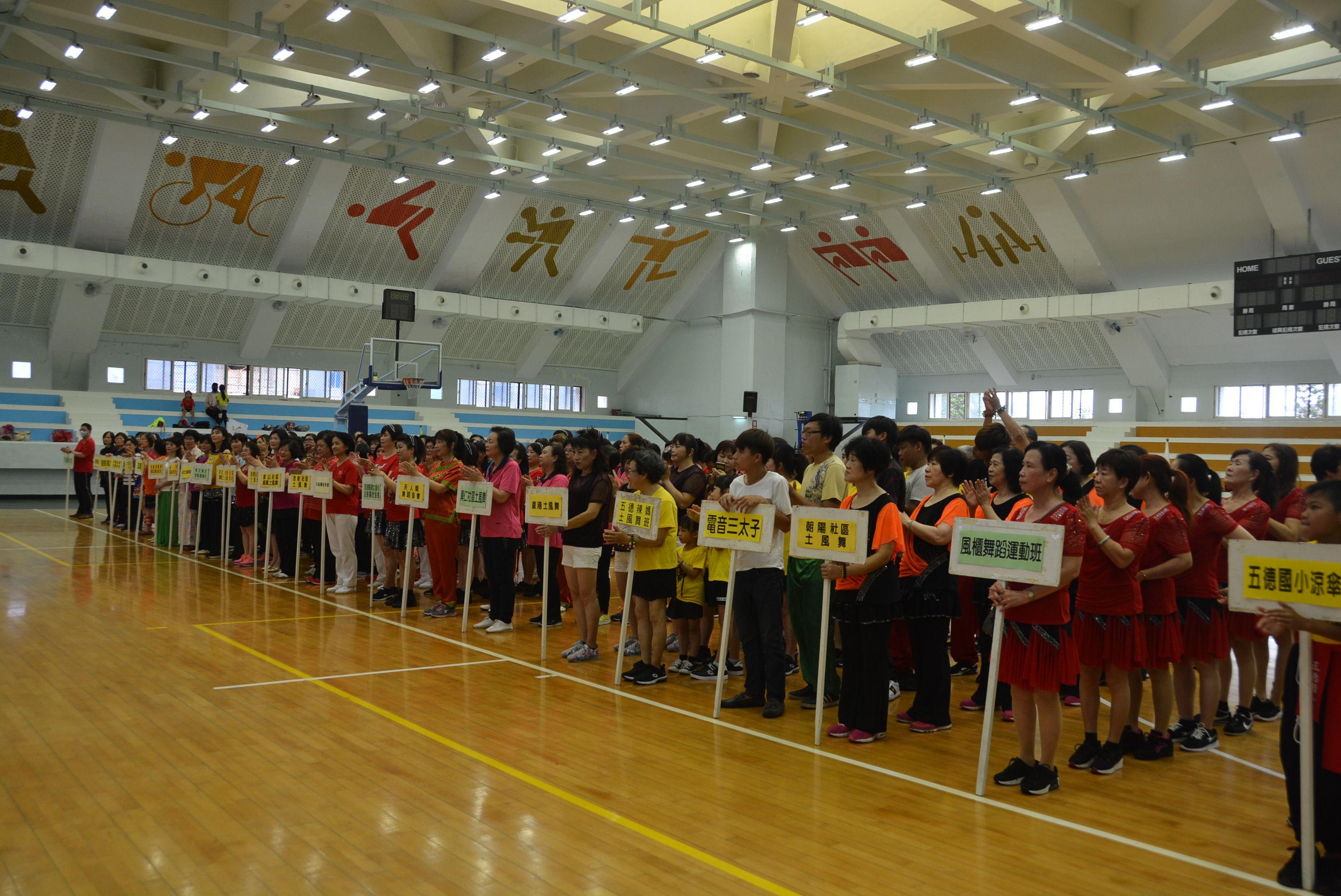 舞蹈運動嘉年華,計26隊、近400位舞者共襄盛舉