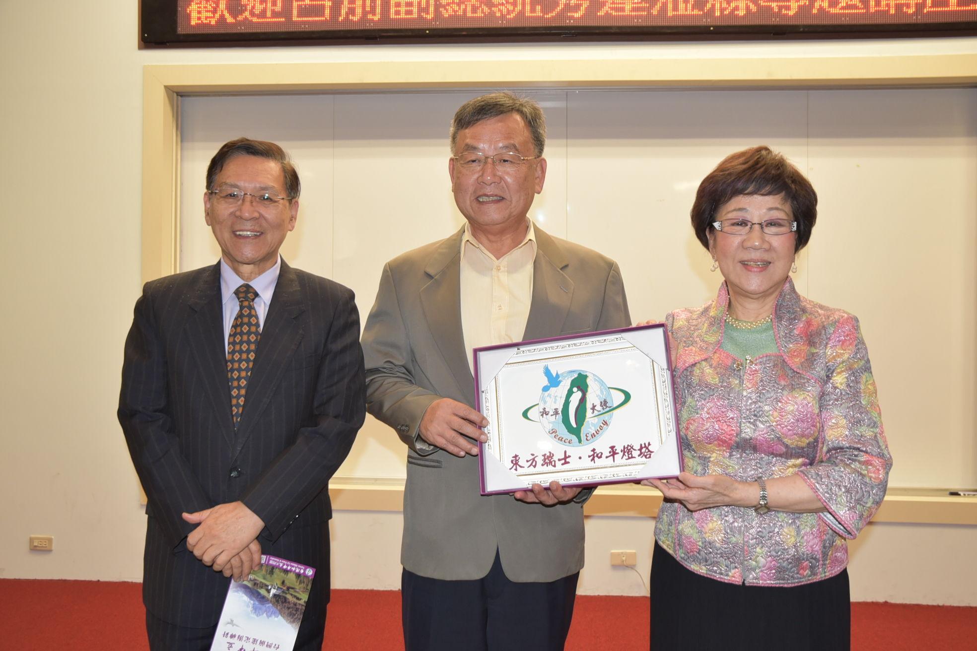 呂秀蓮邀請賴峰偉擔任和平大使