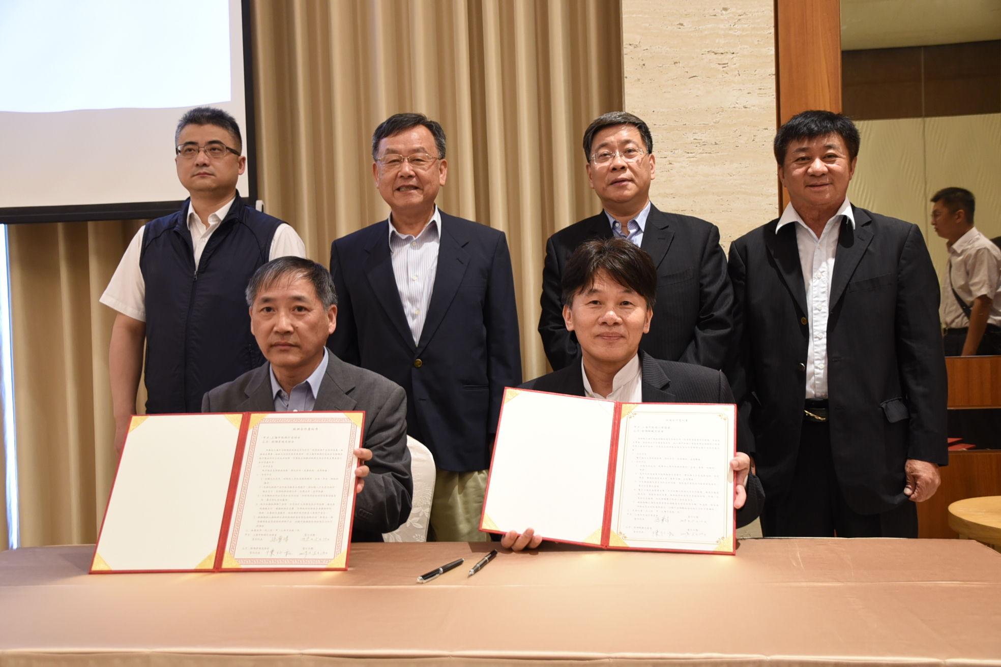 澎湖縣觀光協會理事長陳仁和與上海旅遊航業協會副秘書長孫華偉簽署合作意向書