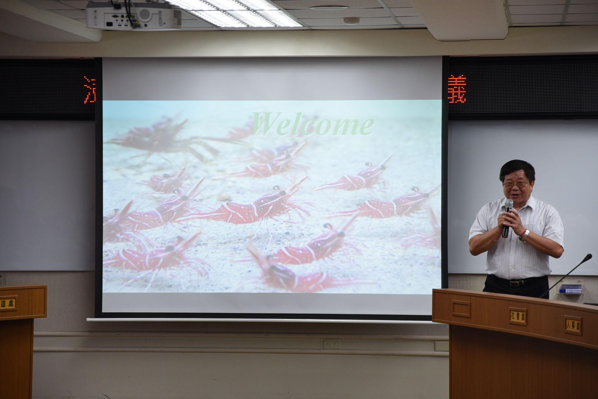 邀請海洋生物研究專家蔡萬生演講澎湖永續漁業課題與對策