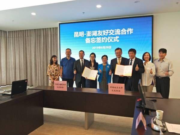 賴峰偉於雲南省昆明市出席見證澎湖、昆明兩岸交流協會簽署合作備忘錄