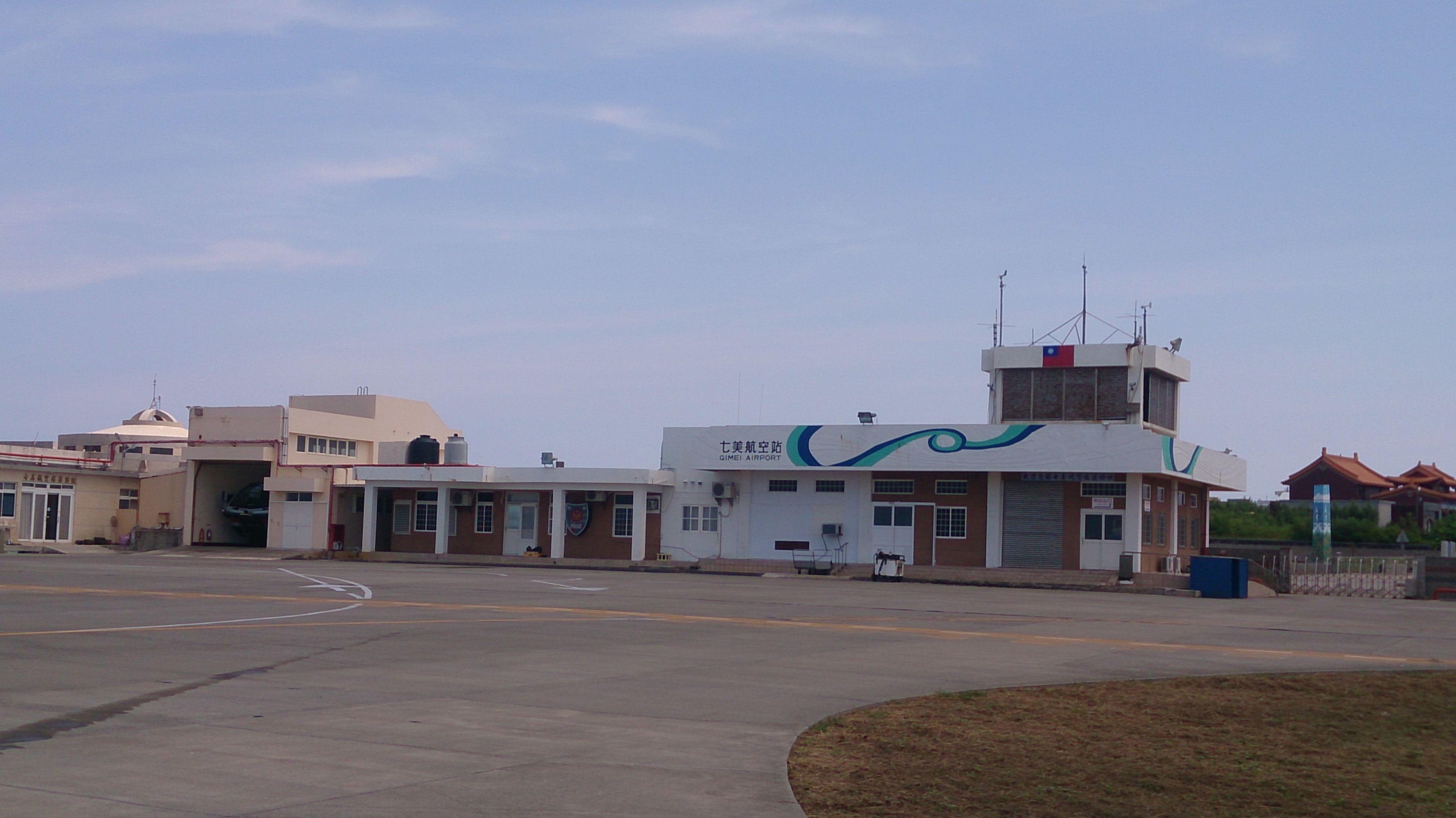 居家檢疫者從高雄入境七美機場未立即回報鄉公所將開罰