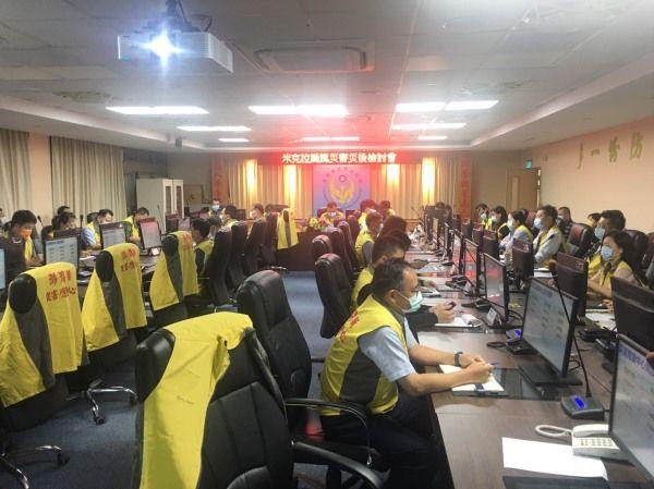 災害應變中心米克拉颱風檢討會