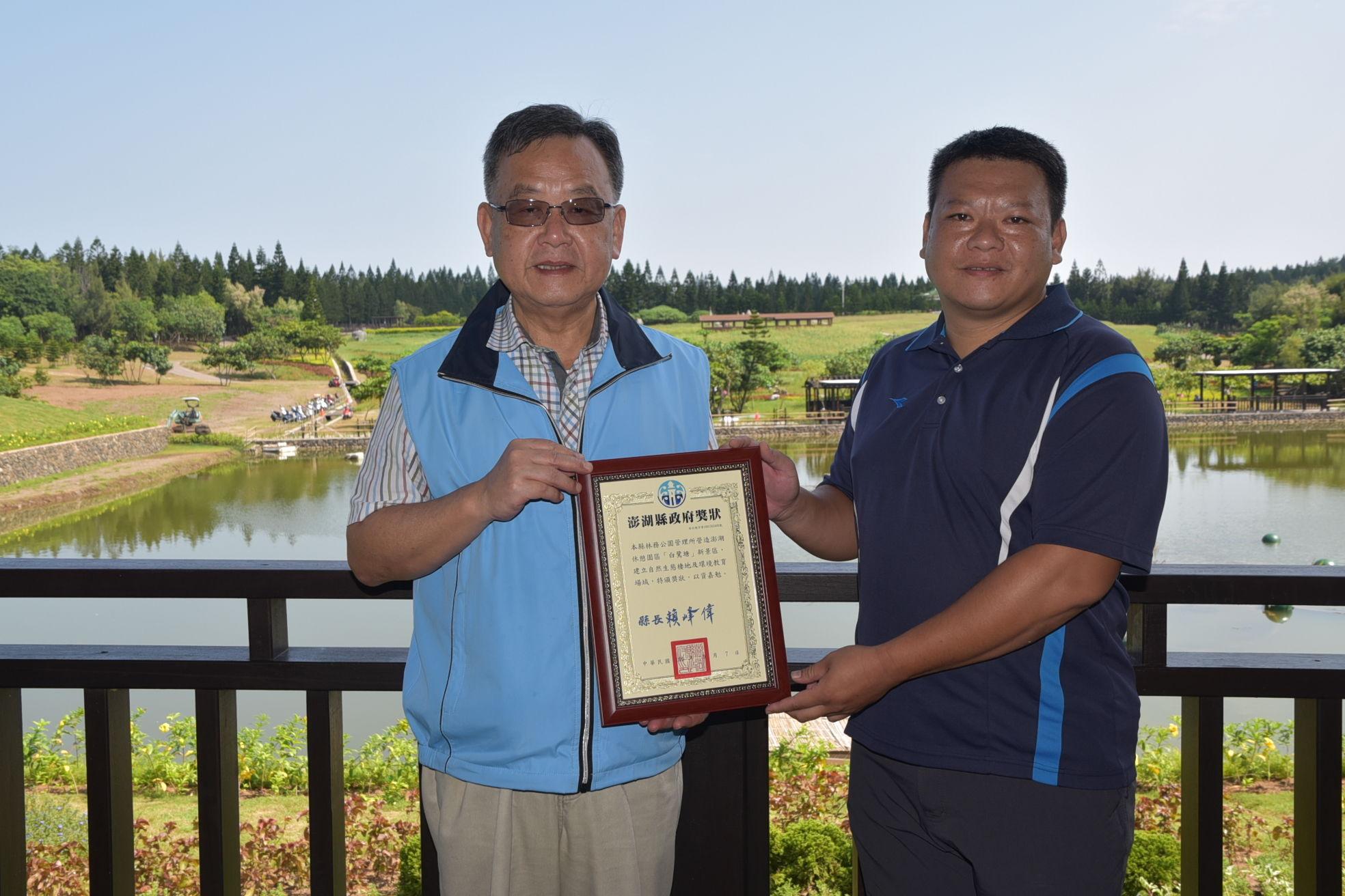 賴縣長表揚林務公園管理所長邱宗儀打造「白鷺塘」新景觀