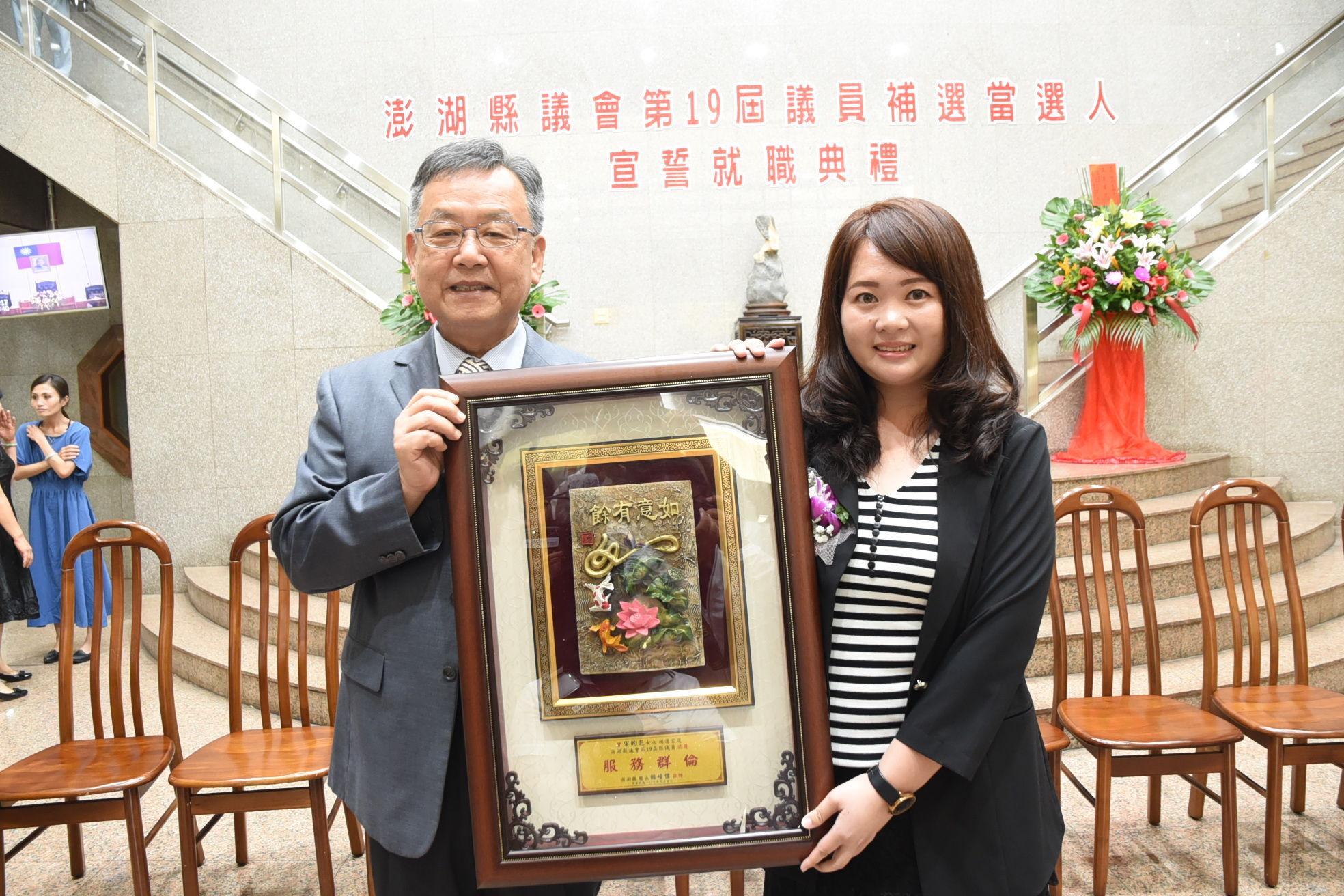 賴峰偉致贈「服務群倫」賀匾