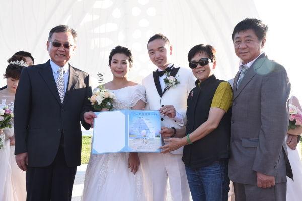 頒結婚證書