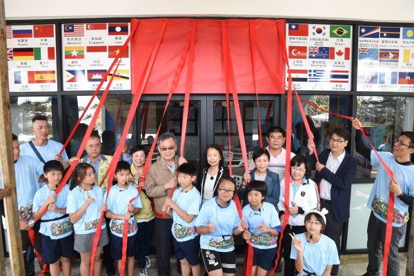 湖西雙語學園揭幕啟用