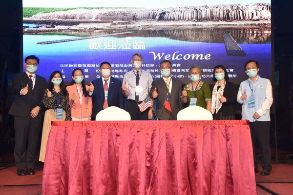 臺美海洋永續國際研討會合影