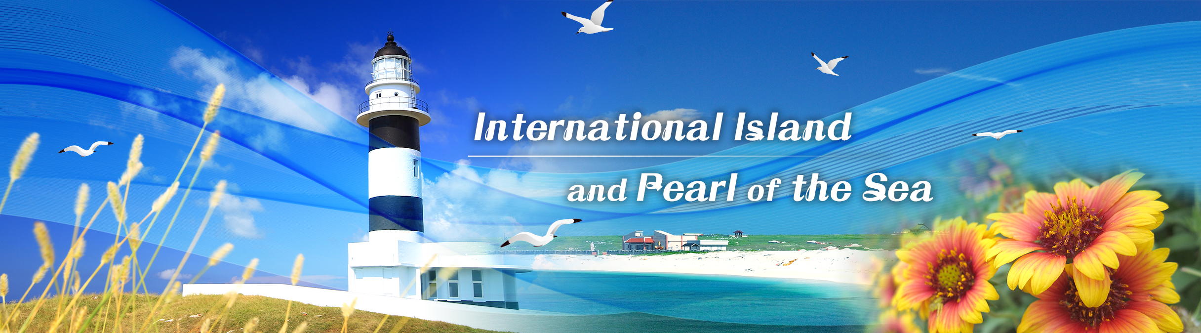 International Island and Pearl of the Sea(另開視窗)