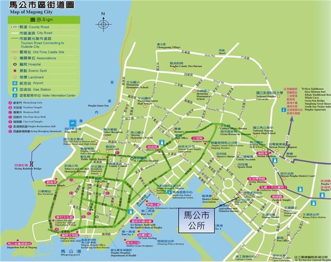 交通資訊-澎湖縣馬公市公所
