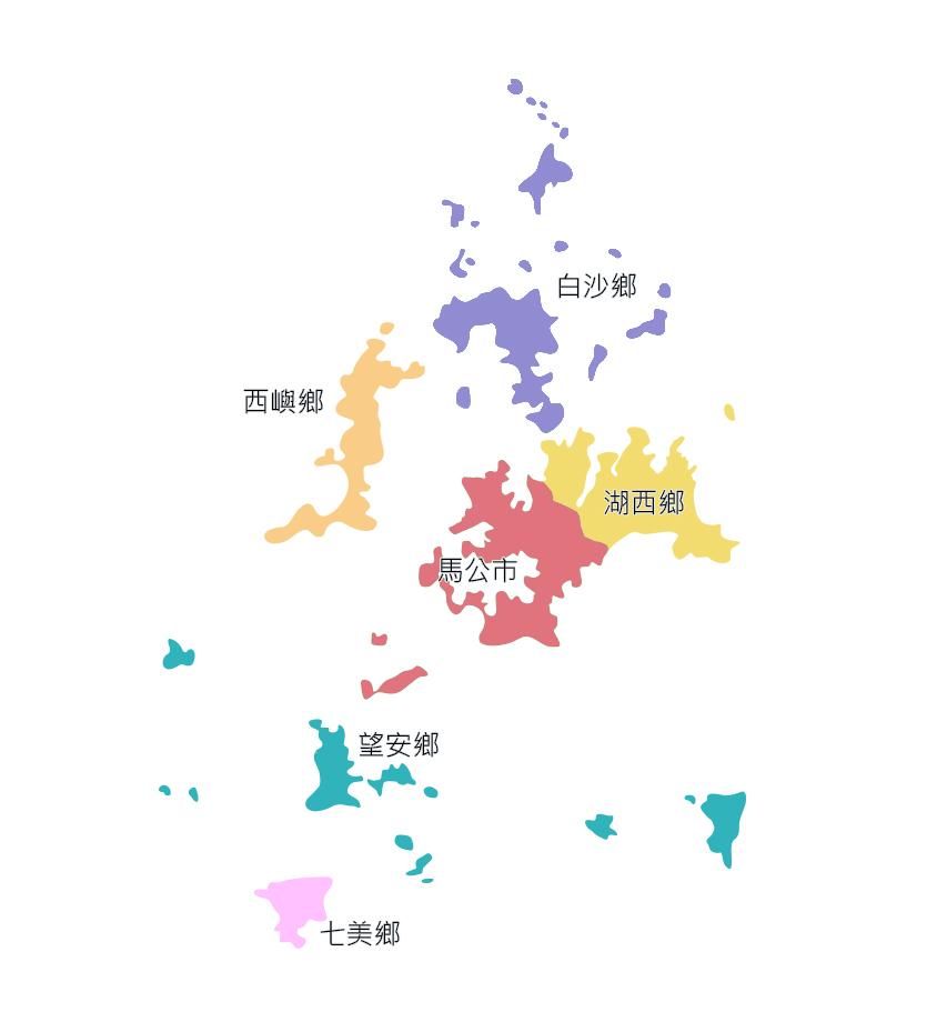 澎湖縣行政區域圖