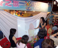 Participated Taipei International Tourism Exhibition in 2006