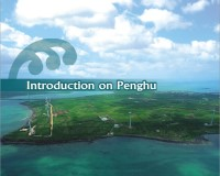Introduction of penghu